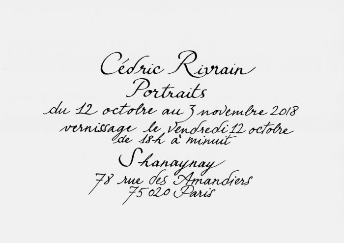 invitation_RIVRAIN_SHANAYNAY